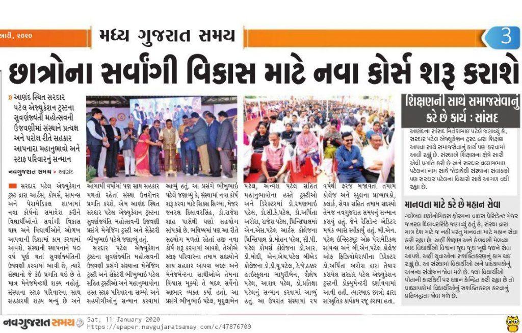 Madhya Gujarat News