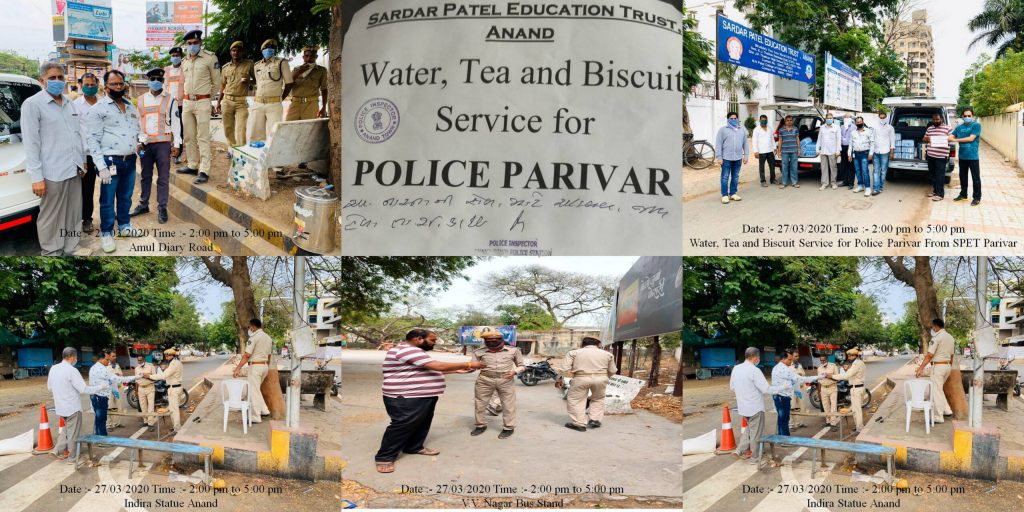 Anand_Police_Appreciation